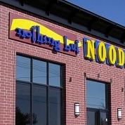 109872-noodles-e